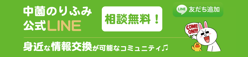 pc_link_line