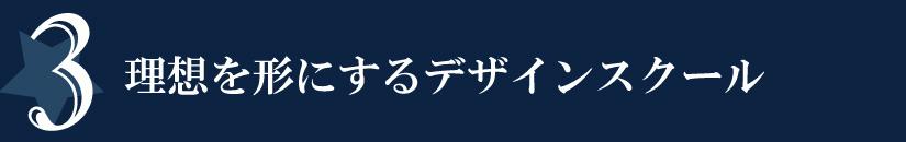 contents_3