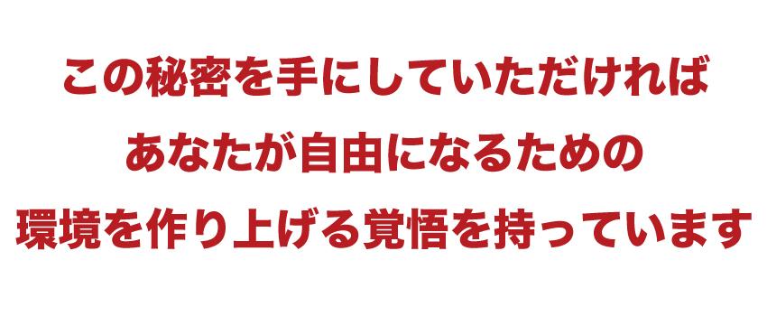 sub_03_r