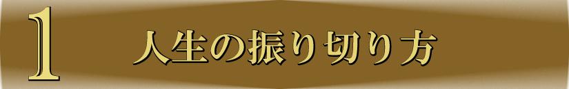 tokuten_01