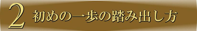 tokuten_02